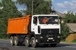 МАЗ 6516Н9-481-000, 2020