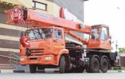 Клинцы КС-55713-1К-1 автокран, 2020