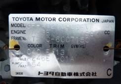 АКПП на Toyota Carina AT210 4AGE A246F-01A