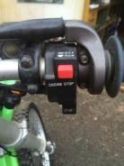 Правый пульт на Kawasaki KLX250/300, D tracker