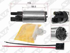 Топливный насос KNR 17040-3S505