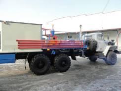 Цементировочный агрегат Урал 4320 насос поршневой