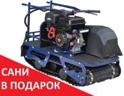 Барс Партизан F 9 S, 2019