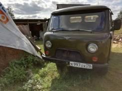 УАЗ 3303, 1982