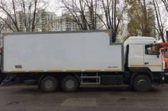 МАЗ 6312В9-429-012, 2020