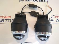 Туманки, Светодиодные линзы Optima LED FOG Lens F-PRO 2.0