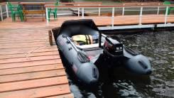 Лодка ПВХ Смарт 310