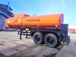 Нефаз 96742-04. Продается полуприцеп -цистерна под нефть 18 кубов, 16 000кг.