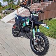 DBR SX50-A, 2019