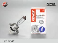 Лампа Н7 55W BH1300 fenox BH1300 в наличии