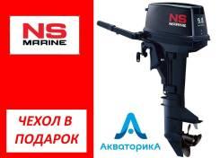 Лодочный мотор NS Marine NM 9.8 BS Производство Япония! Гарантия!