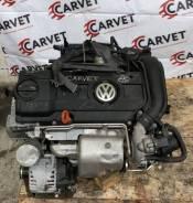 Двигатель CAX На Audi / Volksawagen / Skoda 125л. с