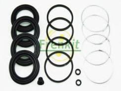 Ремкомплект суппорта FR Toyota Hilux, LAND Cruiser Prado 95-02