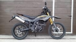 Motoland Blazer 250, 2020