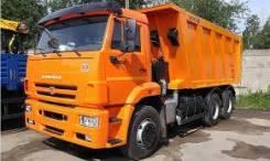 КАМАЗ 6520-3026012-53, 2020