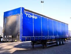 Тонар 9746, 2014