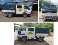 Услуги авто электрика грузовых автомобилей