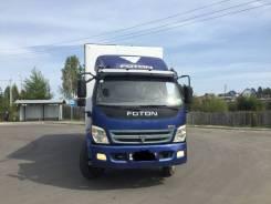 Foton, 2010