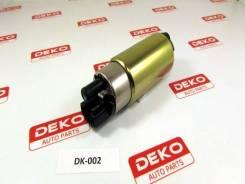 Топливный насос DEKO /DK-002/