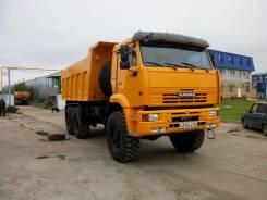 КамАЗ 65222, 2011