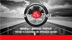 Bridgestone Blizzak Revo GZ. Зимние, без шипов, 2018 год, 5%