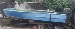 Лодка МКМ + вихрь-30 + Вихрь 25