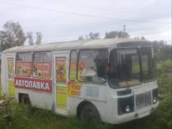ПАЗ. Продается автобус- автолавка паз