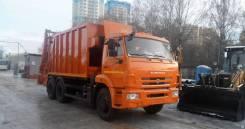 Коммаш КО-427-01, 2020