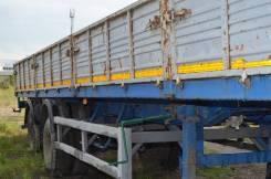 ОдАЗ 9357, 2011