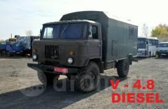 ГАЗ 66. Продается , 4 750куб. см., 2 300кг., 4x4