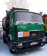 Коммаш КО-449, 2009