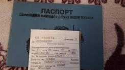ВТЗ ЭО-2621В-3, 1995