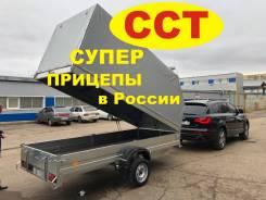 Прицеп ССТ-7132 Европа Супер лидер продаж