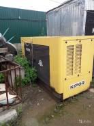 Продам дизельный генератор kipor S75 (55кВт) Сегодня в 15:47