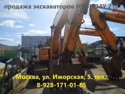 Hyundai R210LC-7. Продажа строительной техники бу. Москва
