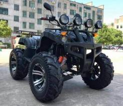 Grizzly 250 R14, 2020
