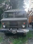 ГАЗ 66, 1970