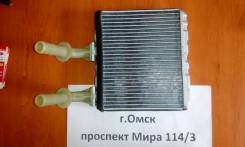 Радиатор печки Nissan Bluebird / Sunny / Primera / Pulsar / AD 92-01г