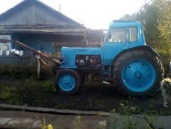 МТЗ 80, 1990