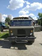 ГАЗ 66, 2008