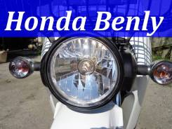 Honda Benly, 2015