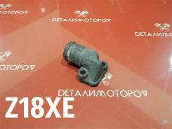 Фланец системы охлаждения Opel Astra, Astra GTC, Corsa, Meriva, Vectra, Zafira