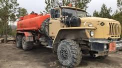 Урал 4320 топлива заправщик, 2002