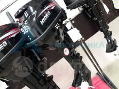Лодочный мотор Hidea HD9.8 FHS Новый! Чехол в подарок