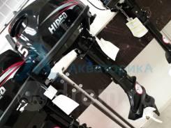 Лодочный мотор Hidea HD5FHS Новый! Винт Бак 12л в Подарок