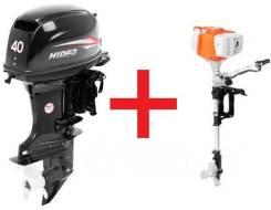 Лодочный мотор Hidea HD40 FES-T Гидроподъем! 2 по цене 1-го