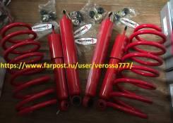 Лифт-комплект. Toyota Hilux Surf, KZN130G, KZN130W, LN130G, LN130W, VZN130G, YN130G