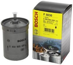 Фильтр топливный (доставка 2-3 часа) [0450905030]