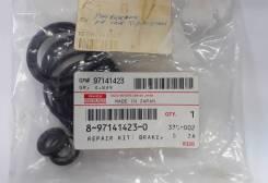 Ремкомплект ГТЦ Isuzu ELF 8-97141-423-0