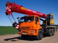 Услуги Автокрана 25-50 тонн